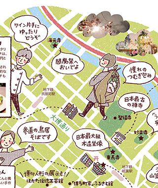 illust map