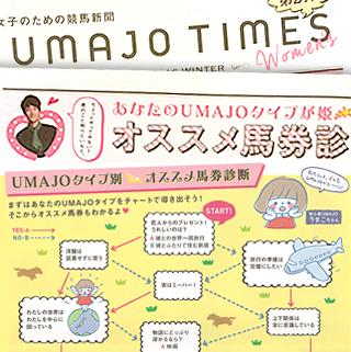 UMAJO TIMES